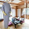 "GL [Men-Yukata] Japanese Traditional Readymade Cotton Gauze Bathrobe Sleepwear Nightwear ""Yukata""/ Double Gauze Fabric/ [Made In Japan]"