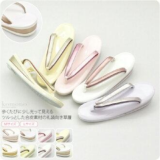 [GL] NAMIKI Women's Enameled Platform Formal Kimono Zori Sandals/ Pastel Color/ A-15/ Size: M,L / YHUP [Made in Japan][ct-47]fs04gm