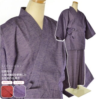 [women-samue] Cotton made Samue (Japanese traditional working dress) for women/ 'kurume-Kasuri' (A name of cotton fabric)/ M,L[Made in Japan]