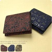 【和雑貨】本印伝,小銭入れ,札入れ/印傳屋謹製,2204,母の日のプレゼントに,日本製