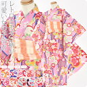 1bd2c48f83 ... kindergarten kids primary schoolchild Jr. girl nostalgic modishness   gt  gt  for the child unlined clothes of  130  yukata cotton Japanese  apricot with ...