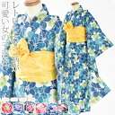 e4b223bab7 ... girl  gt  gt  for the child unlined clothes of  130  yukata cotton  Japanese apricot with red blossoms rose torsion plum woman for  120  9-10  years old ...