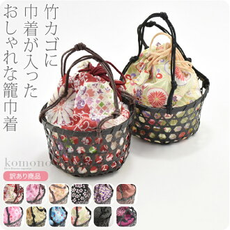 << basket bag for the summer kimono yukata fashion >> in the yukata basket drawstring purse round shape casual woman kimono back one piece of article unlined clothes lightweight cloth spring and summer that there is lucky bag reason in only a