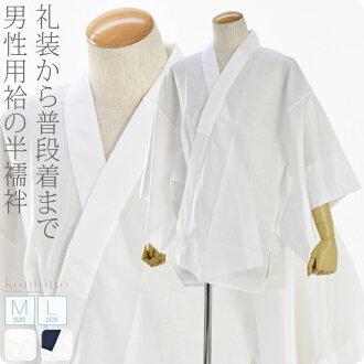 日本制造的为男子,男子的半-十番 / 取得在日本 M-L