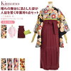 "Graduation ceremony hakama four points set | which there is graduation ceremony hakama set (kiss error) reason in Only as for the adult Lady's woman home delivery, it is ""ssgssf20"" new article purchase 10020998 in spring fall and winter for the lined kim"