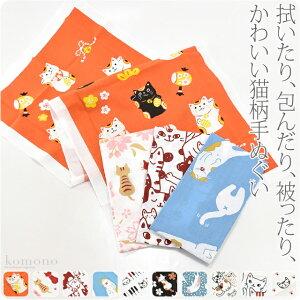 和雑貨 なごみ猫柄 日本手拭い|手ぬぐい 切りっぱなし 洒落用 日本製 通年用 大人 レディース 女性 メール便OK『20』新品購入 10021018