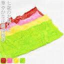 【まとめ買い福袋SALE】七五三 和装小物 子供用 正絹 帯揚 絞り柄お任せ《全4色》|帯揚げ 礼装用 日本製 通年用 子供…
