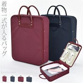 【SS】着物 持ち運び バッグ 日本製 和装バッグ ハードケース NE420格子《全4種》|着付け お稽古 旅行用 手提げ式 礼装 おしゃれ 通年用 大人 女性 男性 人気商品 宅配便『10』新品購入 10021414