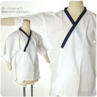 [men-hada-juban]Men`s underwear, (Japanese-style) undershirt worn under nagajuban (Under Kimono) thin collar, Dark [deep] blue 2L[Made in Japan]fs04gm