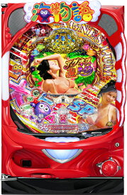 『三洋』PA大海物語4スペシャルRBAアグネス・ラム1/99Ver.『フルオートコントローラー付』《非循環》※玉でのご遊戯はできません。枠色指定不可 [家庭用電源/音量調節/取扱説明書/ドアキー]【中古】