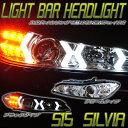 S15 シルビアLED ライトバー ヘッドライトブラックイカリング SILVIA 78ワークス