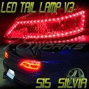 S15 シルビアLEDテールランプ V3レッドクリアー レッドスモーク78ワークス