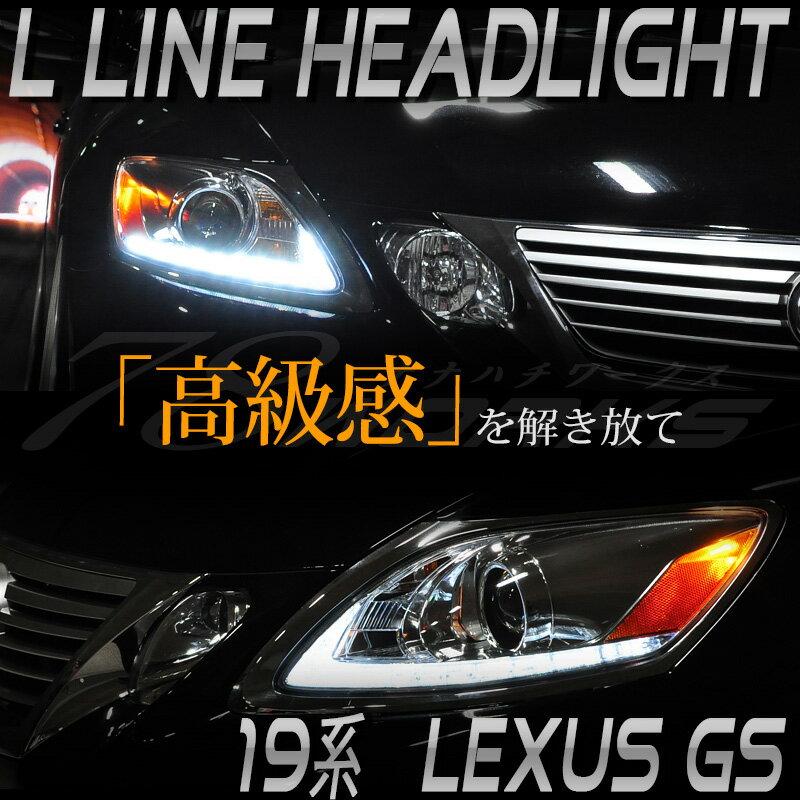 LEXUS 19 GSL LINE プロジェクターヘッドライトレクサスポジション Lポジクローム 78ワークス