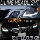 LEXUS 19 GSL LINE ヘッドライトレクサスポジション Lポジブラック LED 78ワークス