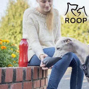 【あす楽】ループ ペット用ステンレスボトルLサイズ(750ml) ペット用水筒 おしゃれボトル 水筒のキャップがウォーターボウルになる軽量で持ち運び便利なペット専用のステンレスボトル 大切