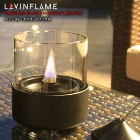 LOVIN FRAME ラビンフレーム パッショングラスデラックス シンプルモダンなスタイルと炎が長く美しく見えるデザイン テーブルにキャンドルライトの灯りで癒しの演出に CSG30300