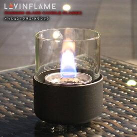 LOVIN FRAME ラビンフレーム パッショングラスクラシック シンプルモダンなスタイルと炎が長く美しく見えるデザイン テーブルにキャンドルライトの灯りで癒しの演出に CSG20300