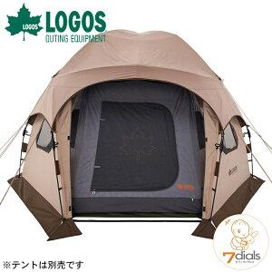 LOGOS/ロゴス デカゴン500 インナー&グランドシートセット デカゴン500用の インナーテントとグランドシートのセット 大型テント キャンプテント ソーラー スペースベース・デカゴン500-BAに対