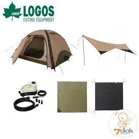 【あす楽】LOGOS/ロゴス Tradcanvas エアマジックリビングライフテントM&タープセット トラッドキャンバス ドーム型テント キャンプテント ウイングタープ、インナーマット、グランドシート、電動ポンプがセットに【送料無料】