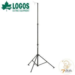 LOGOS/ロゴス シャドウブラックランタンポール 高さ90〜200cmまでの24段階、収納サイズは従来よりコンパクトに パワーストックランタンに対応する付属の専用ネジを使えば、角度調整も可能【2
