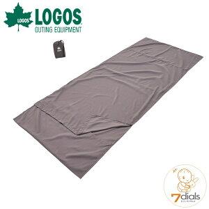 【あす楽】LOGOS/ロゴス 抗菌防臭シルキーインナーシュラフ チャコール 丸洗い可能なシュラフのインナー 抗菌防臭シルキーモイスクロスを使ったシュラフ構造のシーツは、シルクのような肌