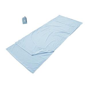 【あす楽】LOGOS/ロゴス 抗菌防臭シルキーインナーシュラフ ブルー 丸洗い可能なシュラフのインナー 寝袋 封筒型シュラフ 抗菌防臭シルキーモイスクロスを使ったインナー【2021】