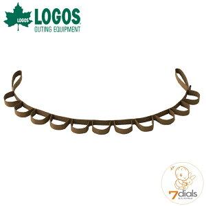 LOGOS/ロゴス LOGOS ドリップベルト・ベーシック テント内やサイトに吊るして、いろいろ掛けて使える便利なベルト コップや鍵など、キャンプ時の身の回りの物や、衣類の整理、保管、乾燥に