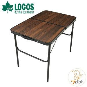 【あす楽】LOGOS/ロゴス Tracksleeper テーブル 9060 コンパクトに収納できるフォールディングテーブル 2段階調整可能 ローテブル ハイテーブルに おしゃれなヴィンテージ風ウッド調デザイン 二