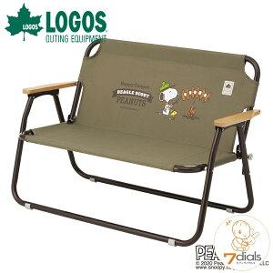 【あす楽】LOGOS/ロゴス SNOOPY チェアfor2 スヌーピーの折り畳み収納ベンチ 椅子 親子で並んで座れる、コンパクトサイズの2人掛けチェア【2021】【送料無料】