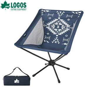 【あす楽】ロゴス/LOGOS デザインバケットチェア (LOGOS LAND)コンパクトチェア 軽量 折りたたみコンパクト 椅子 アウトドアチェア ガーデンチェア【送料無料】