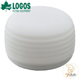 LOGOS/ロゴス フルコンソフトランタン LEDランタン テーブルランタン 吊り下げランタン 電球色、昼白色の2色切り替え可能