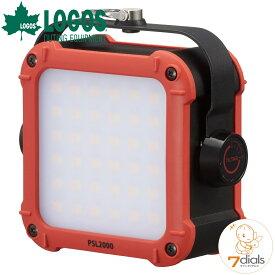 LOGOS/ロゴス LOGOS パワーストックランタン2000 充電式LEDライト 強力なLEDライトの明るさでスマホなど2台同時に充電も可能 防災用にも【あす楽】【送料無料】