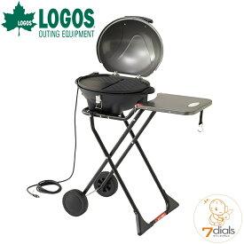 LOGOS/ロゴス LOGOS Smart Garden BBQエレグリル バーベキューコンロ バーベキューグリル おしゃれ ガーデン ホームパーティに便利な電気式【送料無料】
