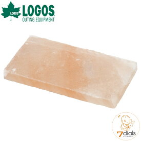 【あす楽】LOGOS/ロゴス LOGOS 岩塩プレート 岩塩プレートの上に肉をのせて焼くだけ 食材の旨さが引き立つ岩塩プレート