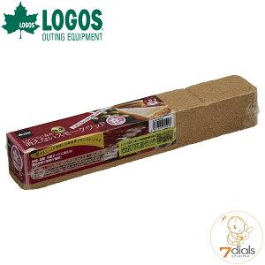 【あす楽_土曜営業】LOGOS/ロゴス LOGOSの森林 消えないスモークウッド(サクラ)燻製料理のスモークチップ ウッドチップ 燻製チップ