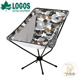 LOGOS/ロゴス コンパクトバケットチェアXL(カモフラ)チェア 椅子 ワイドサイズで長時間座っても疲れない 折りたたみ収納なので超コンパクトに収納可能【あす楽_土曜営業】【送料無料】