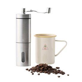 【あす楽】LOGOS/ロゴス LOGOS ポータブルミル 粗挽きから細挽きまで、無段階でコーヒー豆を調節できるハンディコーヒーミル スリムな手動タイプのコーヒーミル アウトドアはもちろん、ご自宅でも、挽きたての本格コーヒーが手軽に味わえる