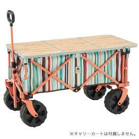 【あす楽】LOGOS/ロゴス LOGOS Life カートオンテーブルトップ キャリーカートの上に天板をのせてテーブルとして有効活用できるカートオンテーブルトップ (キャリーカート別売)テーブル三折り可能 重さ2kgと軽量 キャンプや花見、運動会などイベント時にオススメ