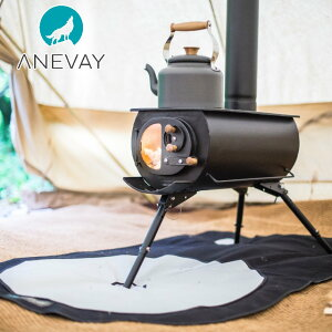 【あす楽】ANEVAY/アネヴェイ Frontier Plus Stove/フロンティアプラスストーブ 薪ストーブ キャンプ薪ストーブ テントストーブ 3本脚の独創的デザインの英国ブランドのおしゃれな薪ストーブ オー