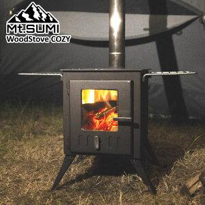 【あす楽】WoodStove COZY/薪ストーブ コージー アウトドアストーブ ネイチャーストーブ コンパクトで多機能 キャンプをとことん楽しむ二次燃焼薪ストーブ ロコモコンパクトストーブの改良モ