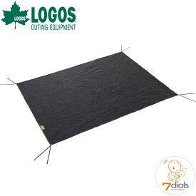 【あす楽】LOGOS/ロゴス テントぴったりグランドシート・L ロゴスのテントの下に敷く快適グランドシートLサイズ