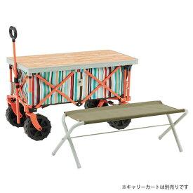 LOGOS/ロゴス LOGOS Life カートオンテーブルベンチ キャリーカートを有効活用できる人気アイテム キャリーカートの上にテーブルを載せればテーブルに早変わり ベンチシート付き ベンチシートの上にもテーブルが載せられます【あす楽_土曜営業】【送料無料】