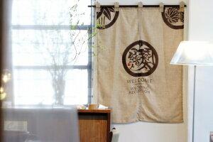 【送料無料】ウェルカムボードの新しい形ウェルカムのれん『家紋のれん』両家の家紋を暖簾にデザインしたお洒落なウェルカムボード【鬼丸工房】大切な結婚式を和モダンでおしゃれなウ