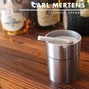【あす楽】プレゼントキャンペーン有り【送料無料】カールメルテンス CALDERA 灰皿Carl Mertens シンプルでありなが…