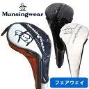 Munsingwear マンシングウエア 日本正規品 フェアウェイウッド用 ヘッドカバー MQBPJG30