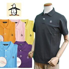 (セール20%OFF) マンシングウェア メンズ 半袖 ポロシャツ ゴルフウェア 春夏 ワンシング XSG1600 日本製