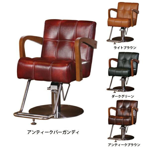 < エトゥベラ > スタイリングチェア ベニス WD-881 全4色 [ スタイリングチェア チェア 椅子 イス セットチェア セット椅子 セットイス カットチェア カット椅子 カットイス 美容室椅子 美容室 美容師 開業 ][ R-2-2-1 ][ 7エステ ]