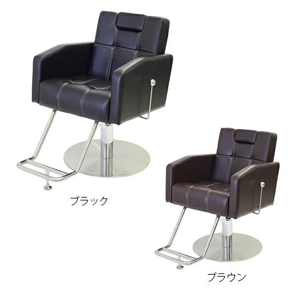 手動 シャンプーチェア SMP-219 全2色 [ シャンプー チェア イス 椅子 洗髪器 洗面器 ][ R-2-2-3 ][ 7エステ ]