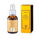 < プロズビ > プライムライン イオンエッセンス 高濃度 ビタミンC 60ml [ ビタミンC イオン 美容液 エッセンス ][ E-1-2-8 ][ 7エス...