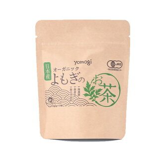 < Yomogi > organic Mugwort tea 2 g x 10pk [healthy sagebrush tea Mugwort tea wormwood Artemisia tea], [commercial treatment] [beauty salon equipment] [7 Este] ♦